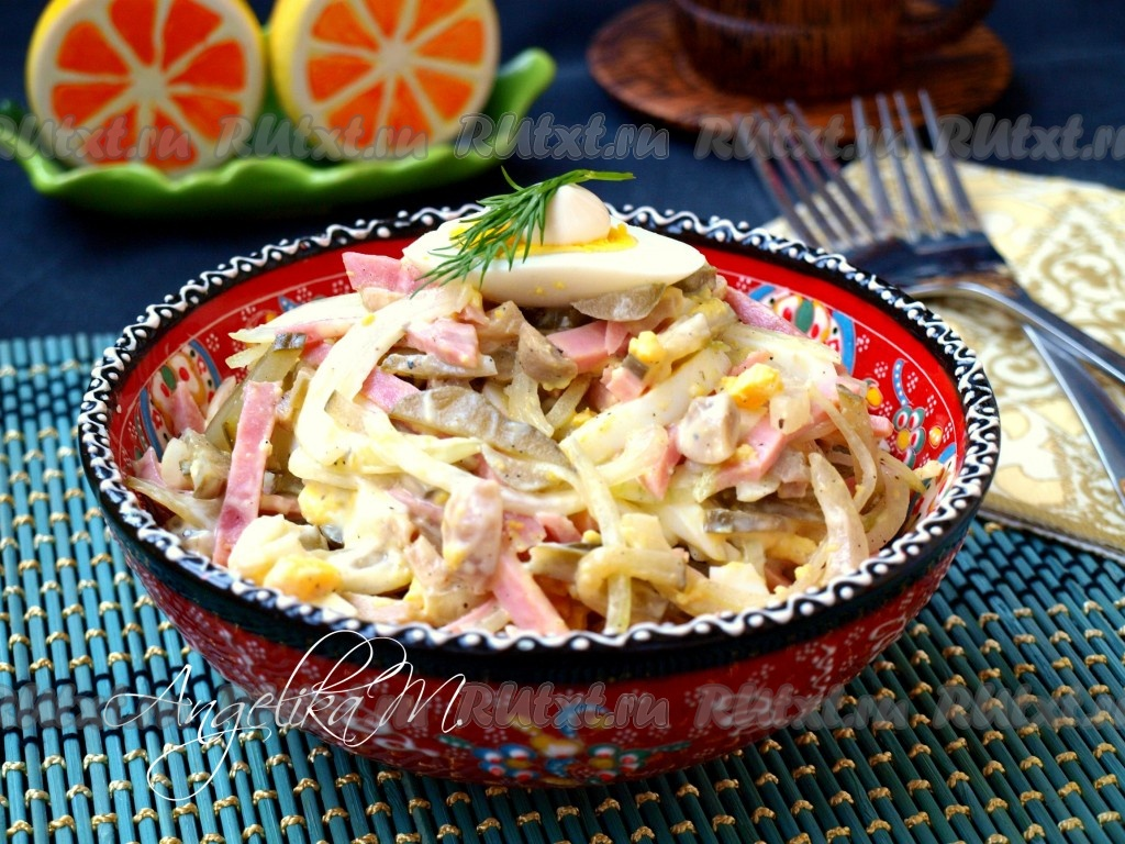 рецепты вкусных салатов с ветчиной и грибами