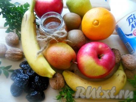 Для фруктового салата нам понадобятся вот такие ингредиенты.