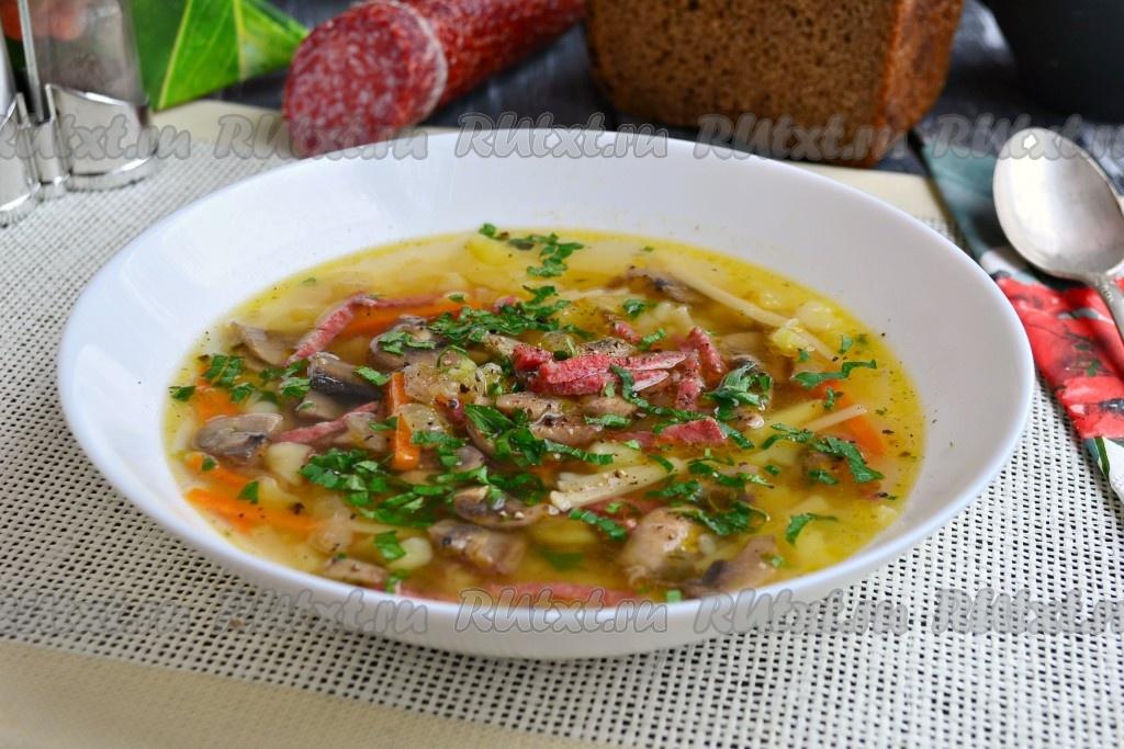 рецепты супов грибы с колбасой с фото