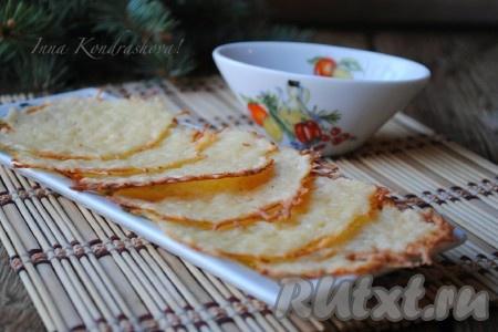 Вкусные чипсы из сыра готовы. Подавать их на стол можно с различными соусами.