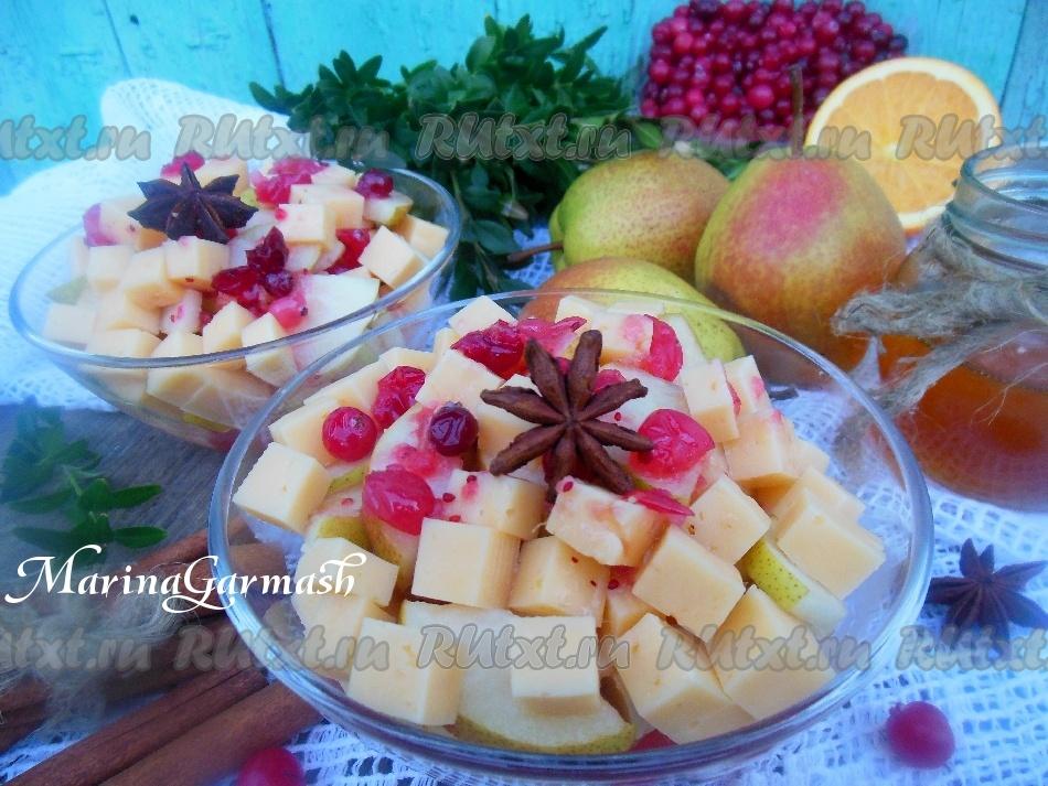 рецепт салата с яблоками и сыром