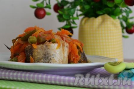 Кусочки сочного, вкусного хека вместе с не менее вкусными овощами достать из мультиварки и подать на стол в теплом виде.{amp}#xA;