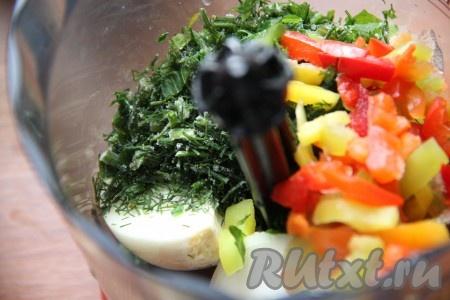 Очищенный лук, половину зелени и очищенный от семянболгарский перец измельчить в блендере или пропустить через мясорубку.