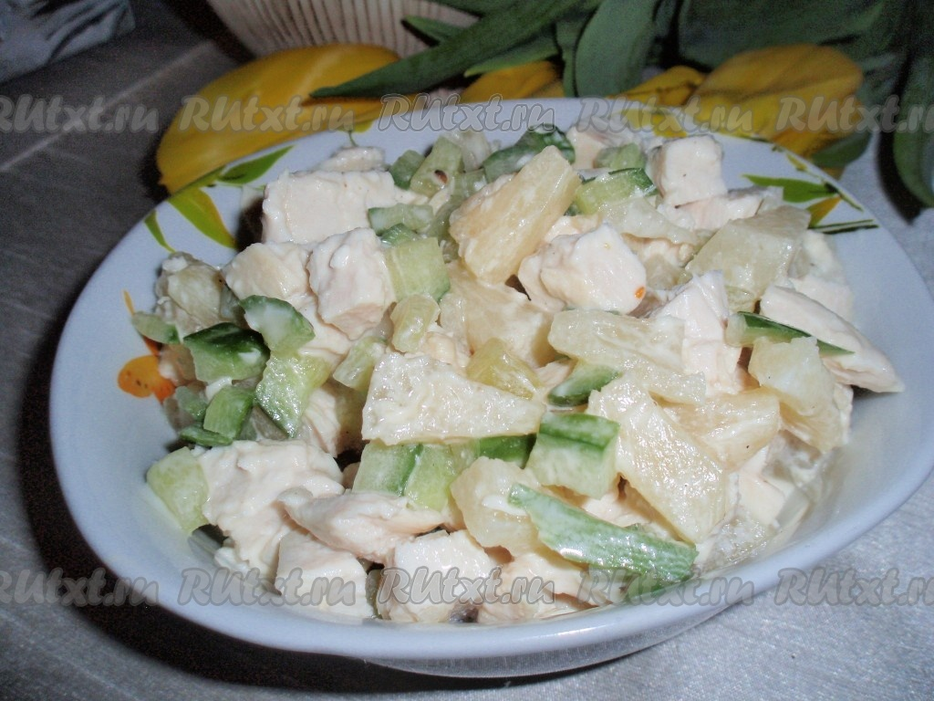 салат с ананасами и огурцом рецепт
