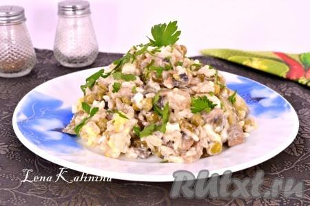 Подать вкусный и сытный салат с рисом и грибами к столу, выложив его в салатник и посыпав измельченной зеленью.