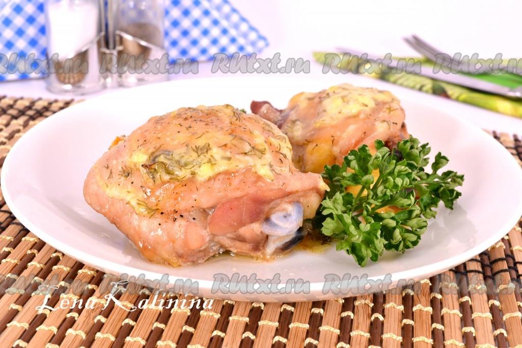 куриные бедра в духовке рецепт со сливками рецепт
