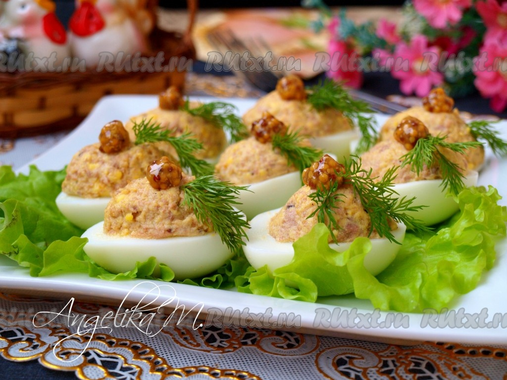 яйцо фаршированное печенью трески рецепт с фото