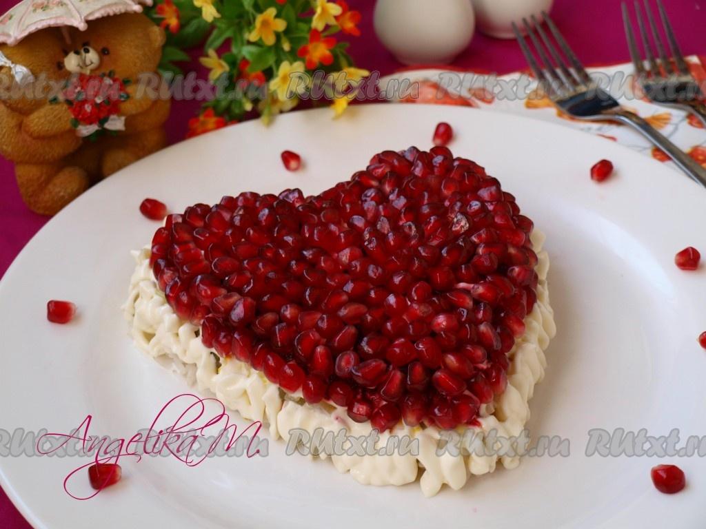 Салат сердце рецепт с фото с курицей