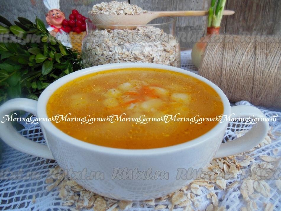 Суп с овсяными хлопьями рецепты с фото