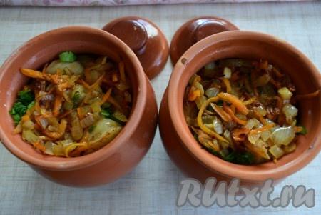 Выкладываем к пельменям в каждый горшочек в равных количествах обжаренные овощи и мелко нарезанную зелень.