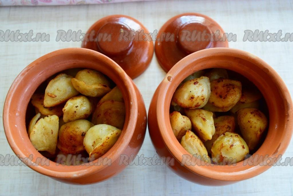 Пельмени жареные в горшочках в духовке рецепты