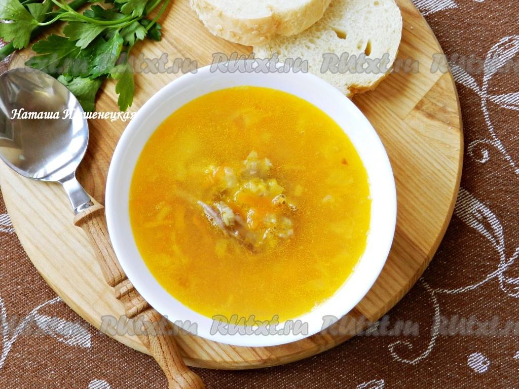 Молдавское блюдо из перцев