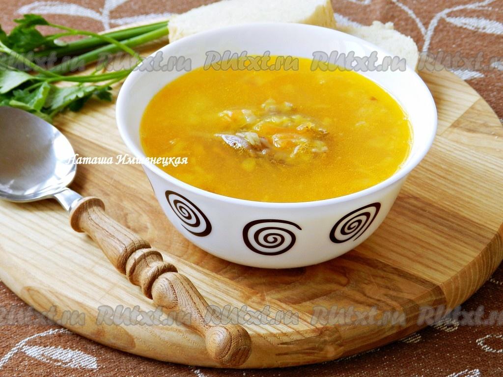рецепты простые супов с фото