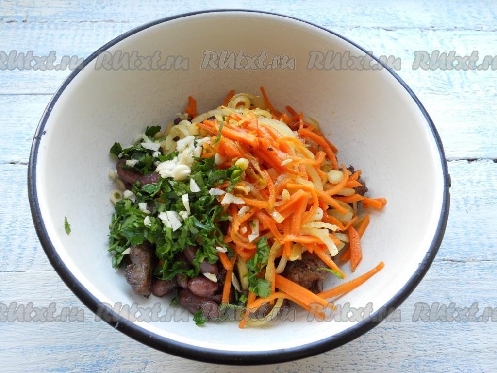 салат с куриной печенью фасолью и морковью