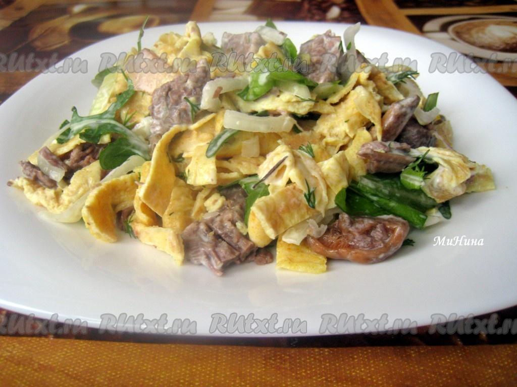 Салат грибной с мясом рецепт с