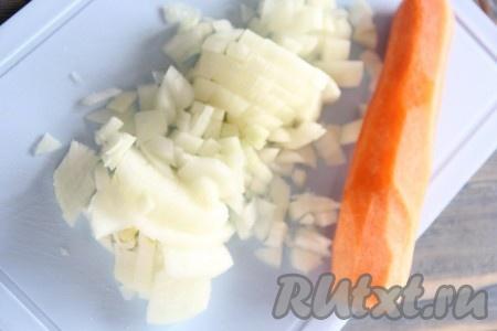 Лук и морковь очистить. Лук мелко нарезать.