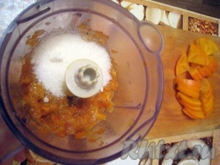 Для начинки измельчить 2-3 хурмы в блендере, перемешать с сахаром и двумя столовыми ложками манки, а одну хурму нарезать на дольки.