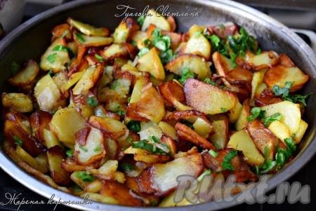 жареная картошка с грудинкой рецепт с фото