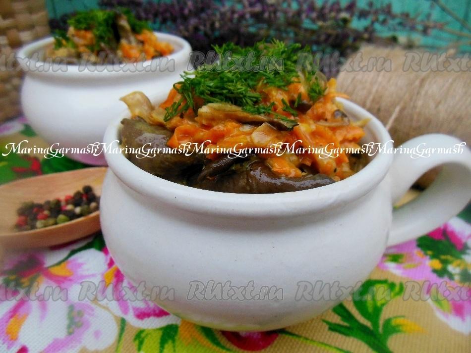 жареные грибы со сметаной в духовке рецепт