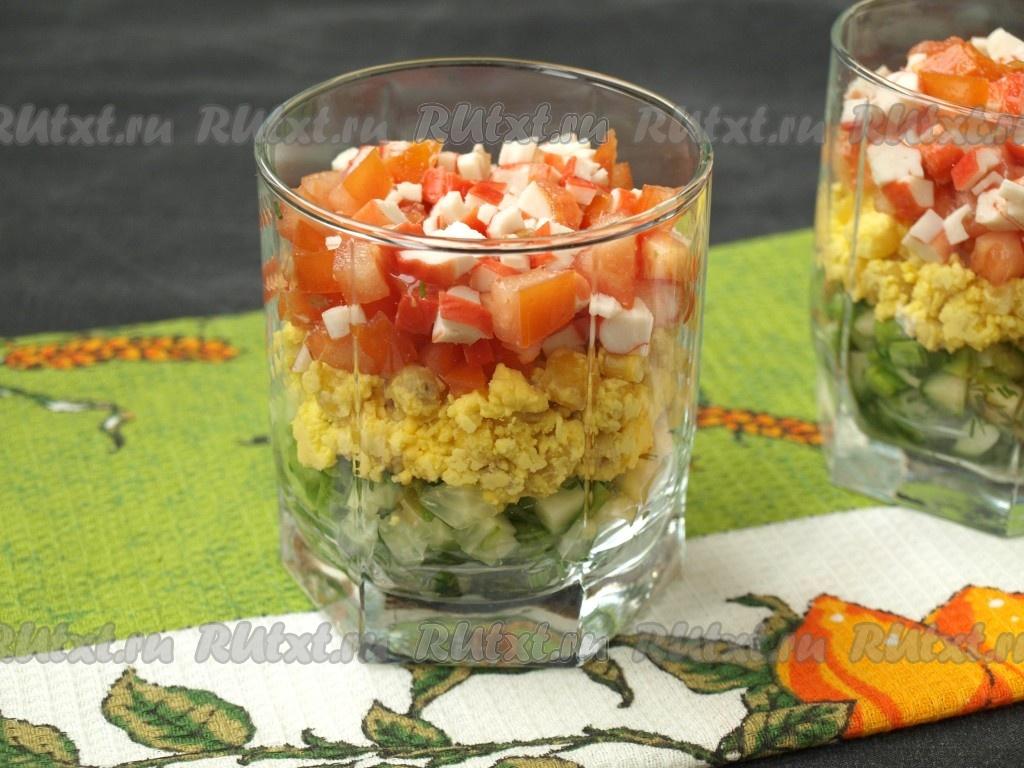 Салат светофор рецепт с классический