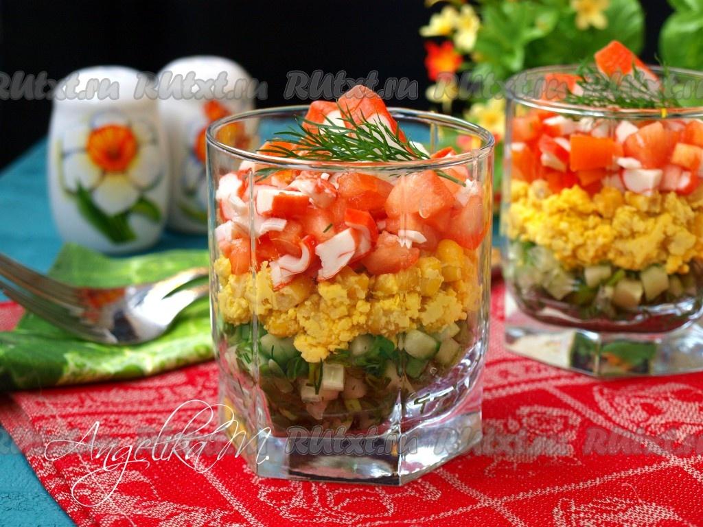 рецепт приготовления салата светофор