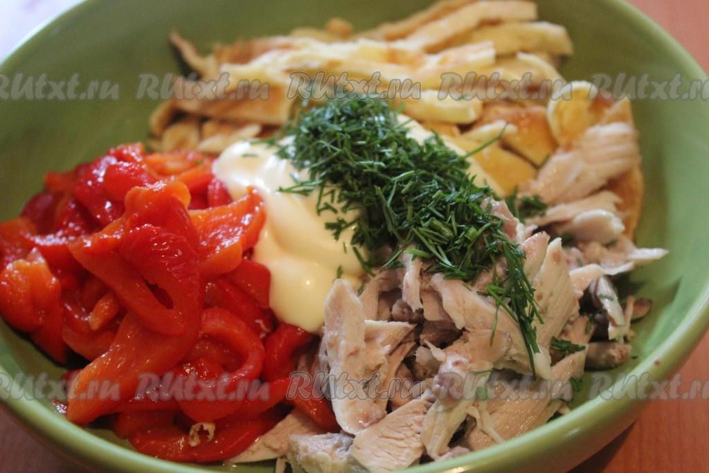 Рецепт салата с перцем болгарским и курицей фото