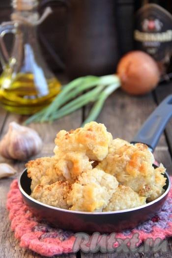 Цветная капуста запеченная в духовке с сыром: рецепты блюд