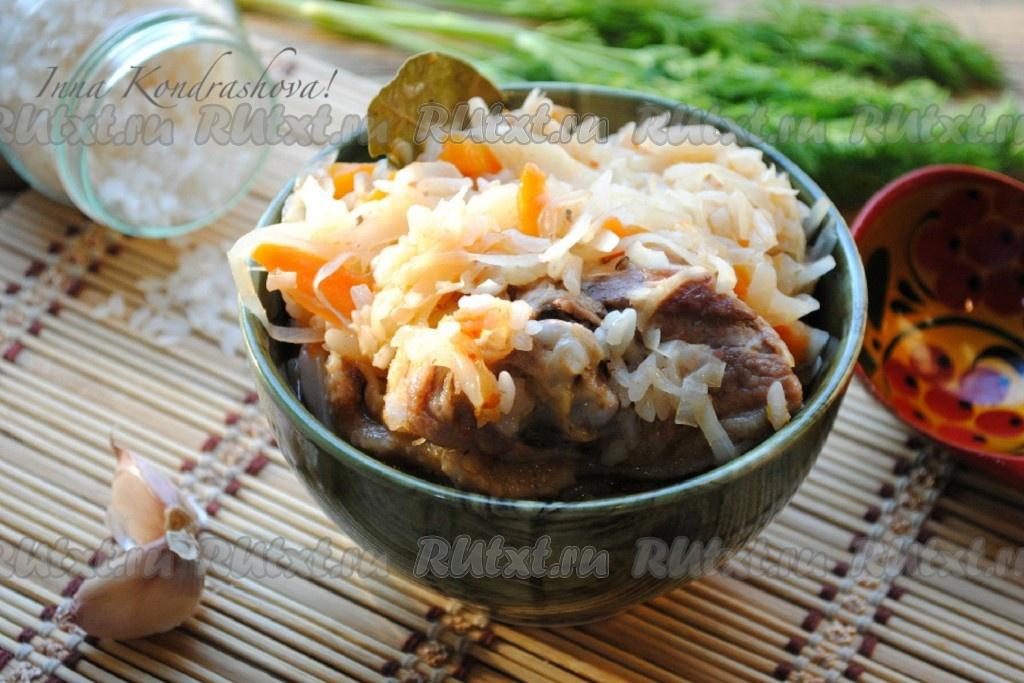 солянка рецепт с рисом с фото пошагово