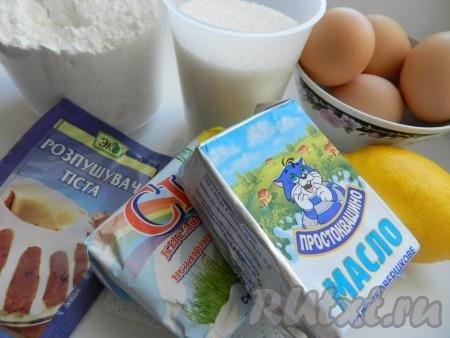 Ингредиенты для приготовления творожного кекса
