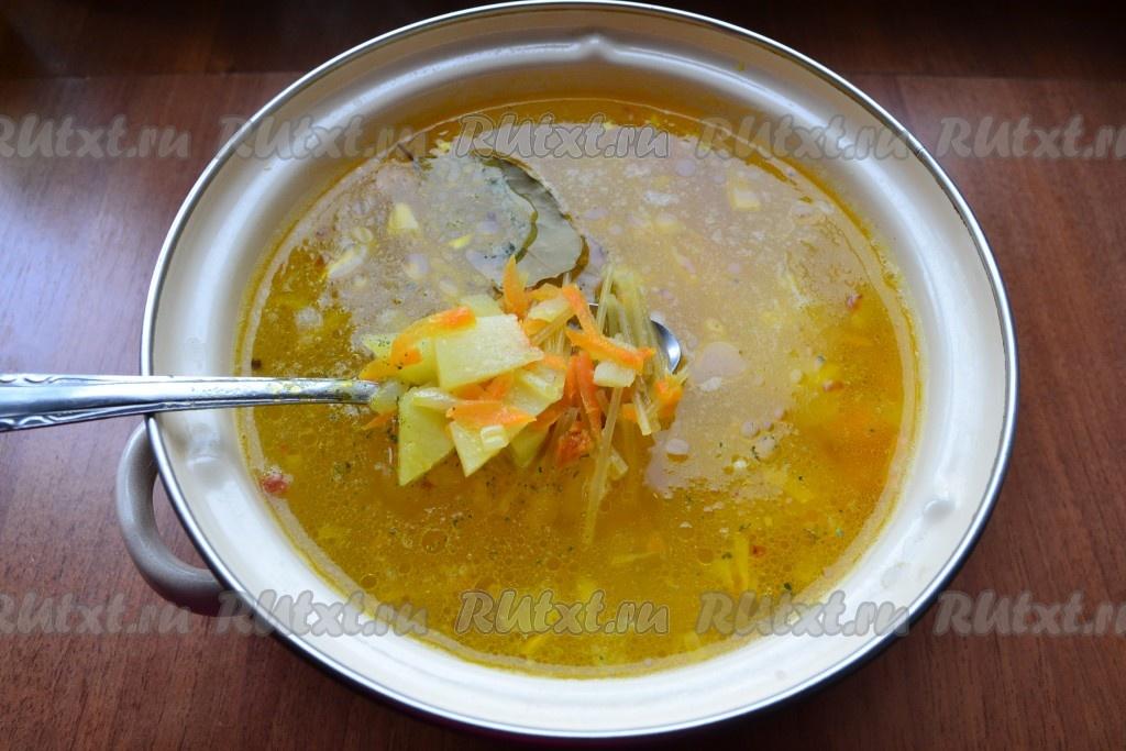 суп с тушенкой рецепт с фото пошагово