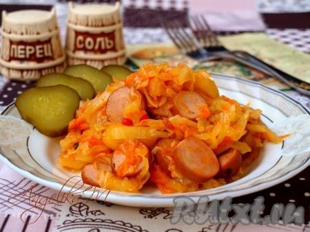 Вот так просто можно потушить капусту с картошкой и сосисками на сковороде, порадовав близких очень вкусным и ароматным блюдом. К столу подаём в горячем виде.