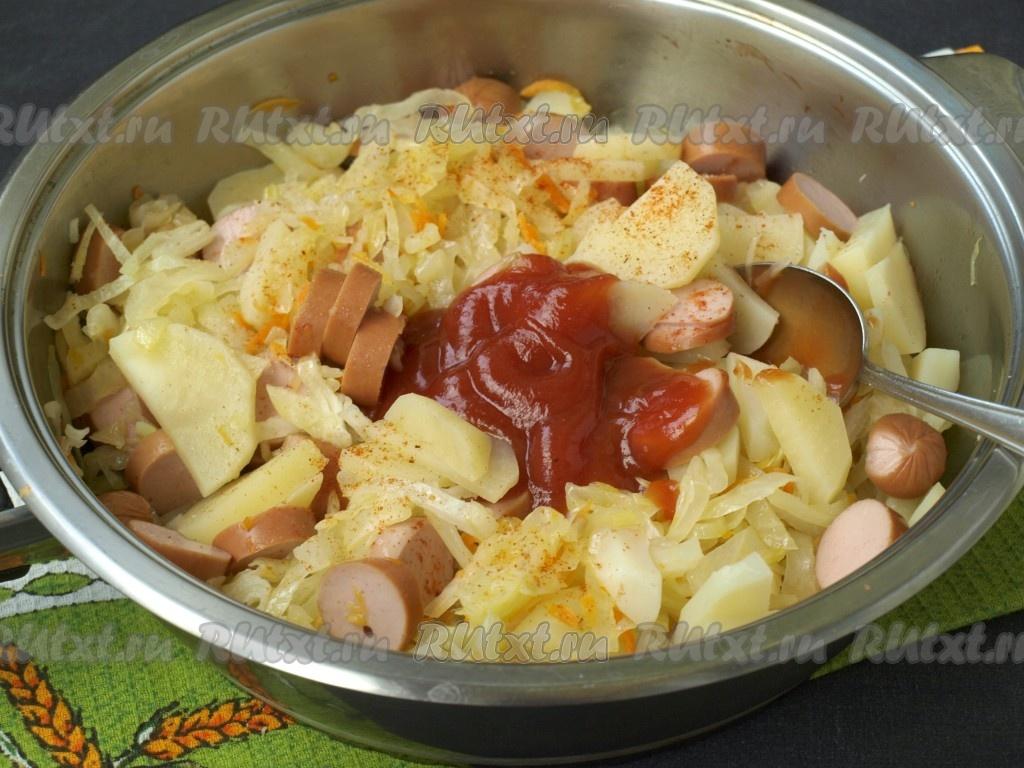 приготовить капусту тушеную с картошкой