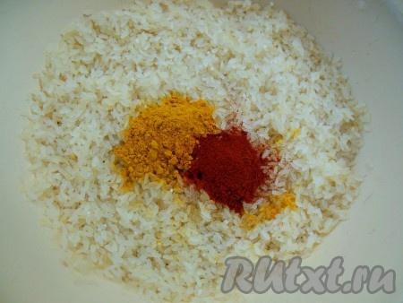 К промытому рису добавьте соль по вкусу, сладкую паприку и куркуму, перемешайте.