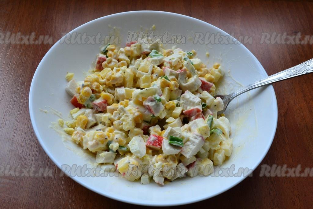 Постный салат с сухариками рецепт с очень вкусный