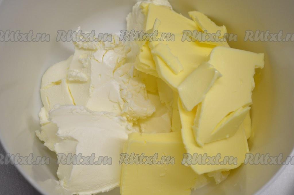 Сливочно сырный крем для торта рецепт с пошагово в домашних условиях