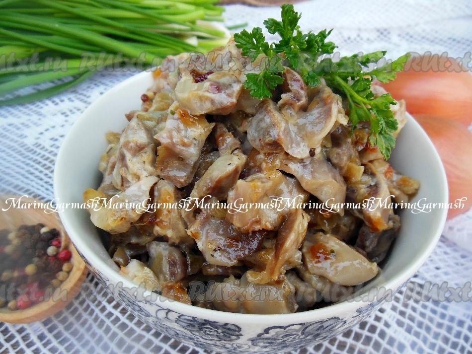 Рецепт желудков со сметаной