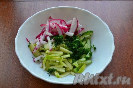 Добавить в салат с яблоком и огурцом измельченную зелень и нарезанный брусочками или соломкой редис, перемешать.