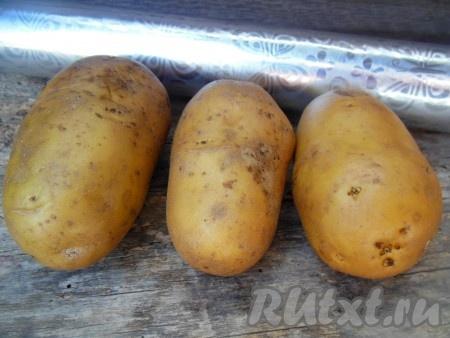 Для приготовления блюда нам понадобятся картофель и фольга.