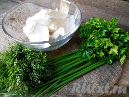 Для приготовления сметанного соуса с зеленью понадобятся вот такие ингредиенты.