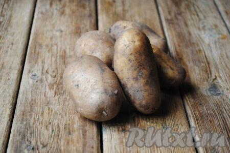 Подготовить картофель.