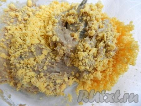супы пюре рецепты с сельдью