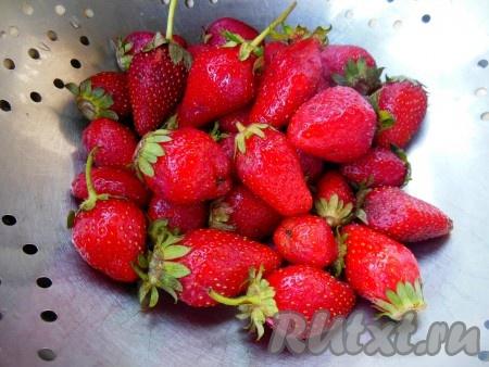 Выложите ягоды в дуршлаг, чтобы стекла вода.