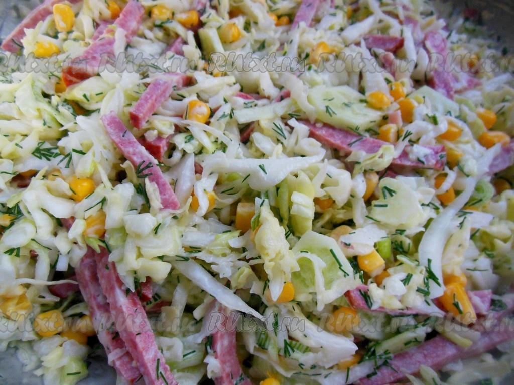 салат вкусный с кукурузой