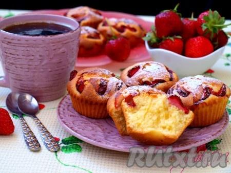 Готовые невероятно вкусные кексы с клубникой достать из силиконовых формочек, посыпать сахарной пудрой и подать к столу с любыми напитками.