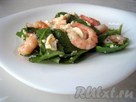 С морепродуктами с фото салаты новые
