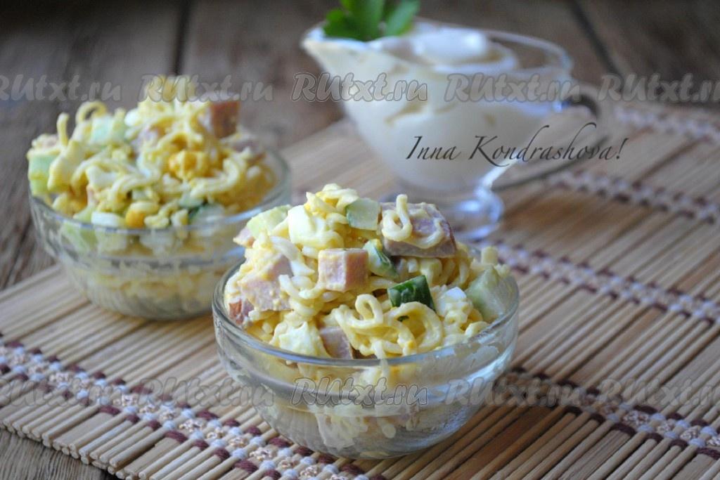 салат рецепт с мивиной