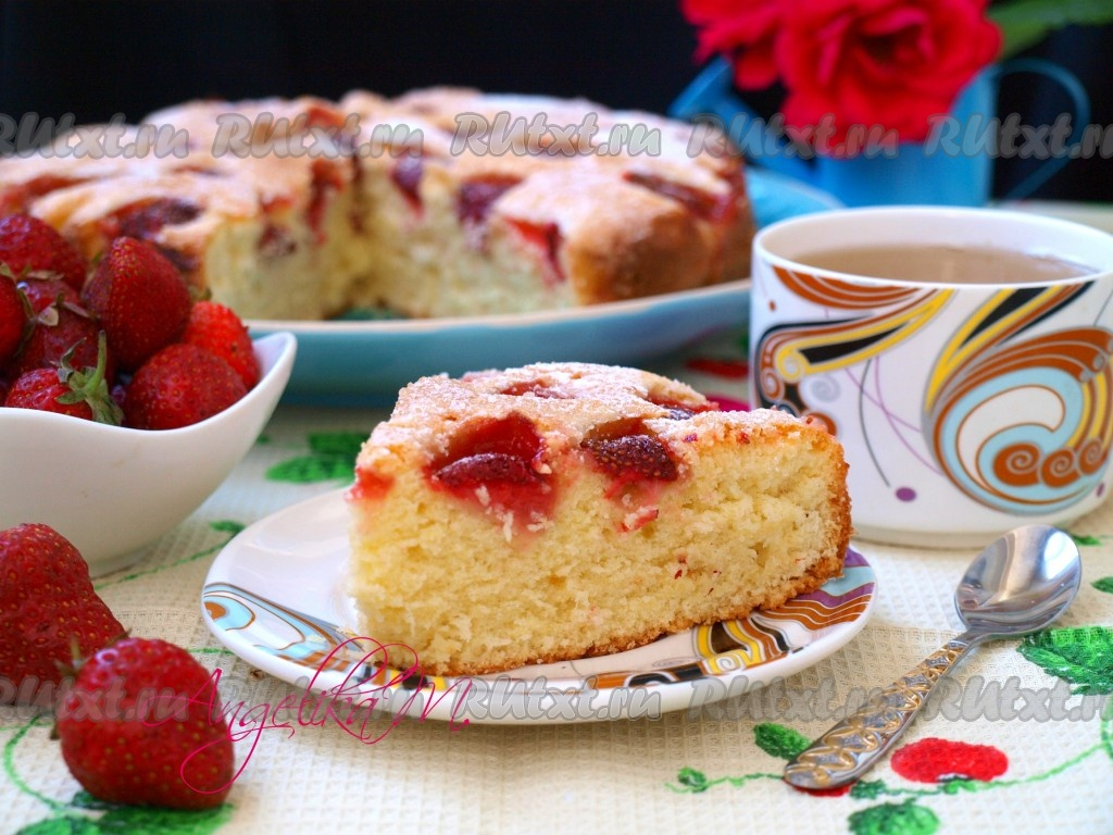 Пирог с клубникой пышный рецепт
