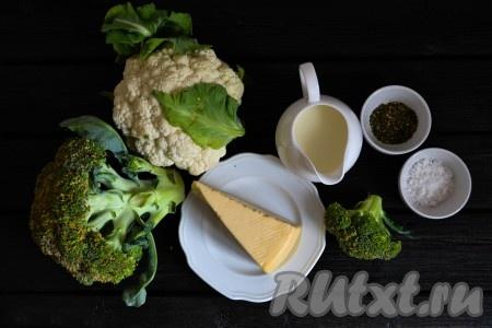 Брокколи и цветная капуста, запеченные в духовке