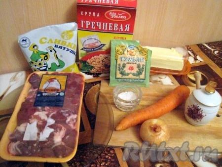 Ингредиенты для приготовления тушеной куриной печени