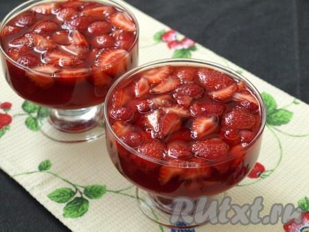 Залить свежую клубнику жидким остывшим желе и убрать в холодильник на 2-3 часа до полного застывания.